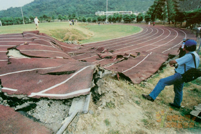 921大地震重建工程